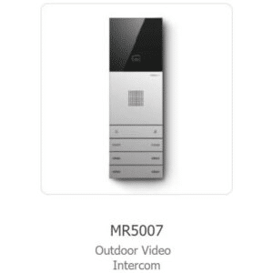 outdoor video intercom